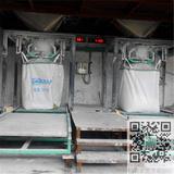 吨袋包装机磷酸一铵吨袋包装机磷酸一铵吨袋包装机视频