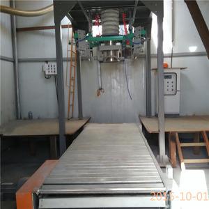 吨袋包装机链板输送机