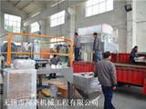 粉料吨袋包装机生产厂家