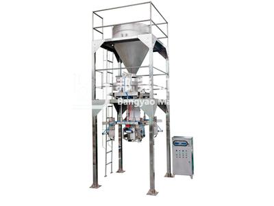 化工颗粒吨袋包装机设备选型方案设计工程施工吨袋包装机董工