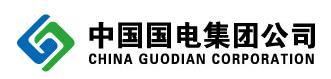 中国国电集团公司