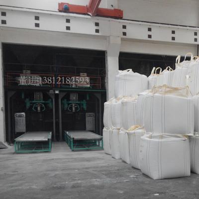 颗粒吨袋包装机
