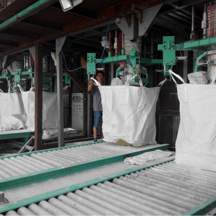 硫酸铵吨袋包装机