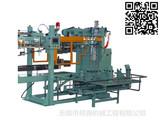 移动式彩钢瓦颗粒包装机