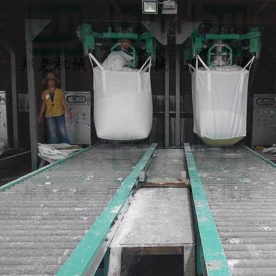 铁粉吨袋包装机