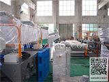 无锡吨袋包装机生产厂家吨袋包装机生产车间
