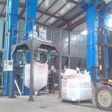 粉煤灰吨袋包装机邦尧吨袋包装机