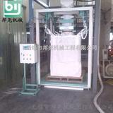 钛白粉吨袋包装机