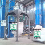 石英砂吨袋包装机